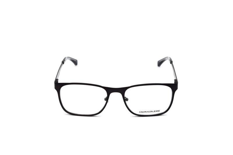 DSC 0208 copy scaled 1 | Elegant Optic