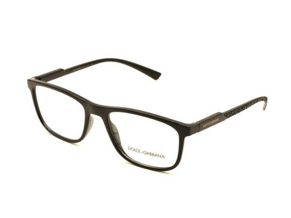 DSC0023 copy   Elegant Optic